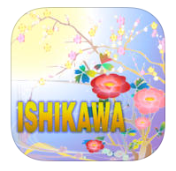 ishikawa-travel-guide%e3%82%a2%e3%82%a4%e3%82%b3%e3%83%b3_ios