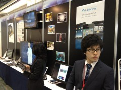 e-messe Kanazawa2012風景