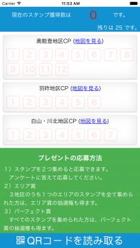 iPhone6sPlus (1)
